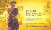 Testemunhas de Jeová realizam encontro em Valença.
